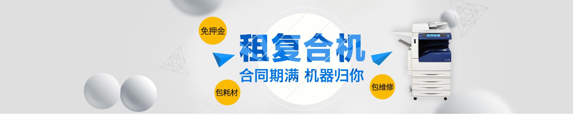 北京manbet万博注册万博体彩网页,易万博manbext网页版注册免押金包耗材包维修
